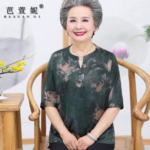 妈妈夏装加肥加大码真丝绸缎短袖上衣服中老年人女装奶奶两件套装图片