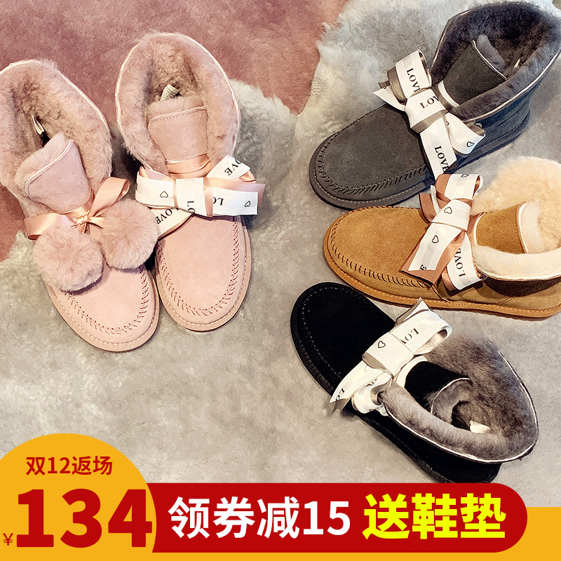 2020 new snow boots womens genuine cow leather low tube hair ball bow winter cute soft cute plush thickened short boots