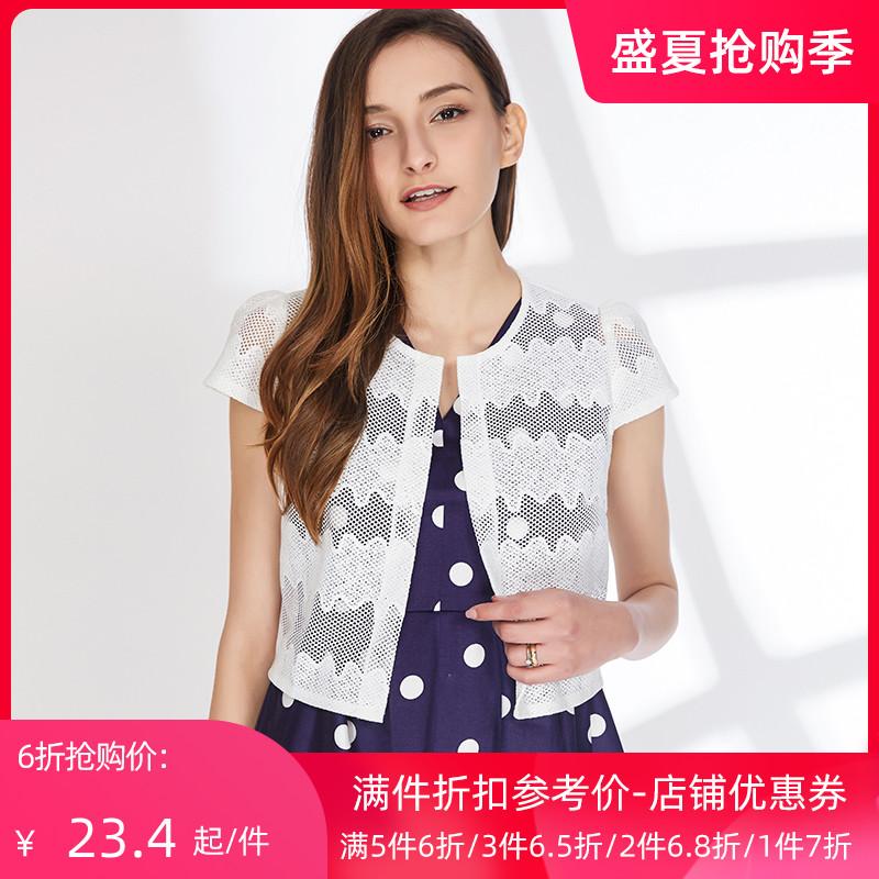 简朵女装夏季新品透气舒适显瘦百搭圆领蕾丝短袖小外套D62101