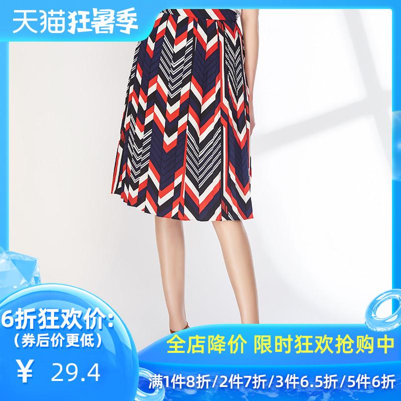 Женские юбки Артикул 570161313817