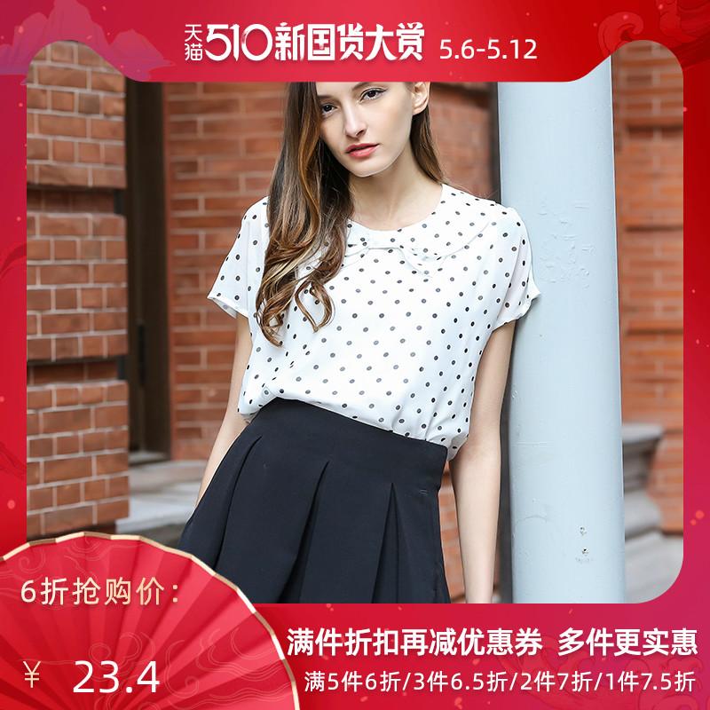 简朵女装夏季新品百搭波点蝴蝶结圆领短袖T恤 上衣雪纺衫A62126