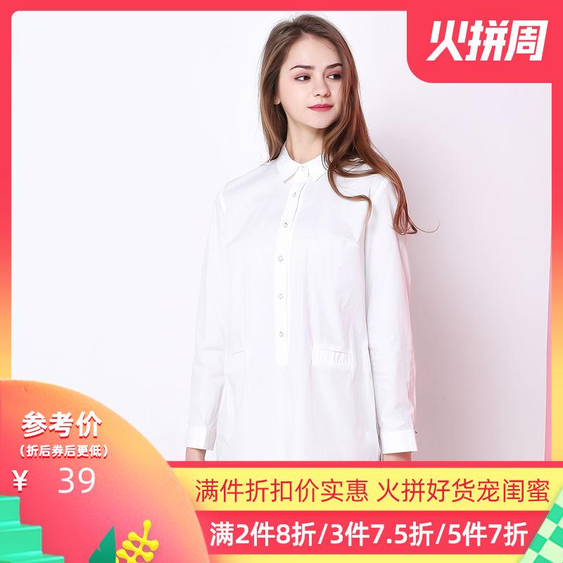 简朵秋季新品时尚百搭中长款女上衣