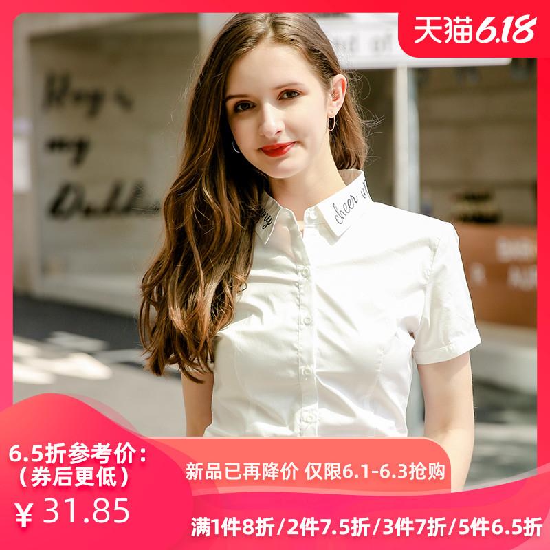 简朵女装夏季新品简约百搭通勤职业上衣女短袖修身衬衫A62117