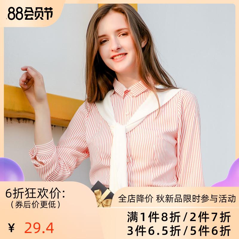 Женские рубашки Артикул 563030561339