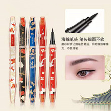 China wind the Imperial Palace Eyeliner Pen, female beginner, waterproof cream, long lasting no stain, Yan Zhengpin, net red pigment