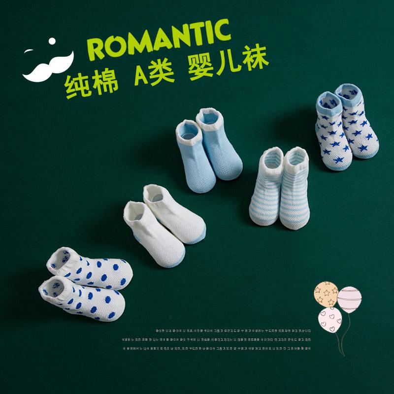 春夏�棉��盒律��盒『⒁m子0-3-6-12��月全棉����男0一1�q男女童