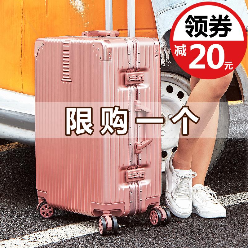 箱子行李箱学生网红密码箱ins潮拉杆箱万向轮女24寸旅行皮箱包20