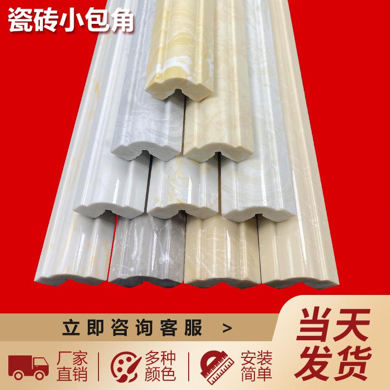 Керамическая плитка Артикул 555250668053