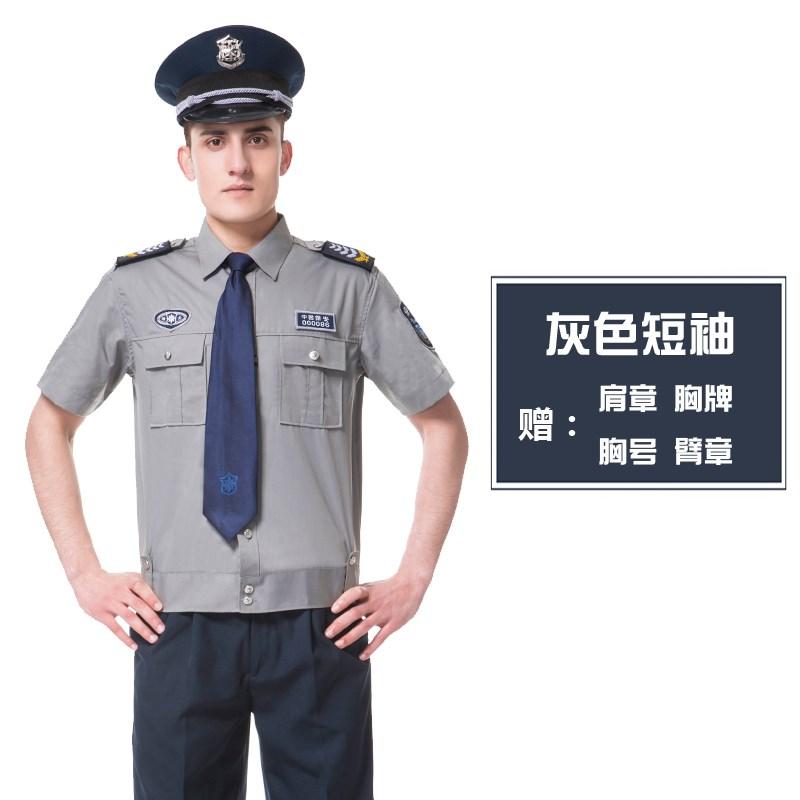 新款特价2011式保安制服短袖衬衣夏天工作服套装男门卫保安服夏装