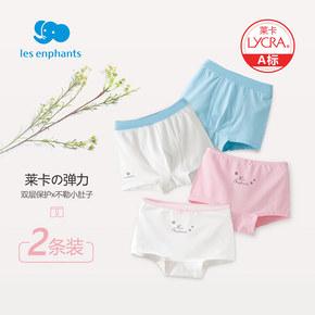 丽婴房儿童内裤2条装男童内裤平角莱卡女童内衣短裤新款1-8岁四季