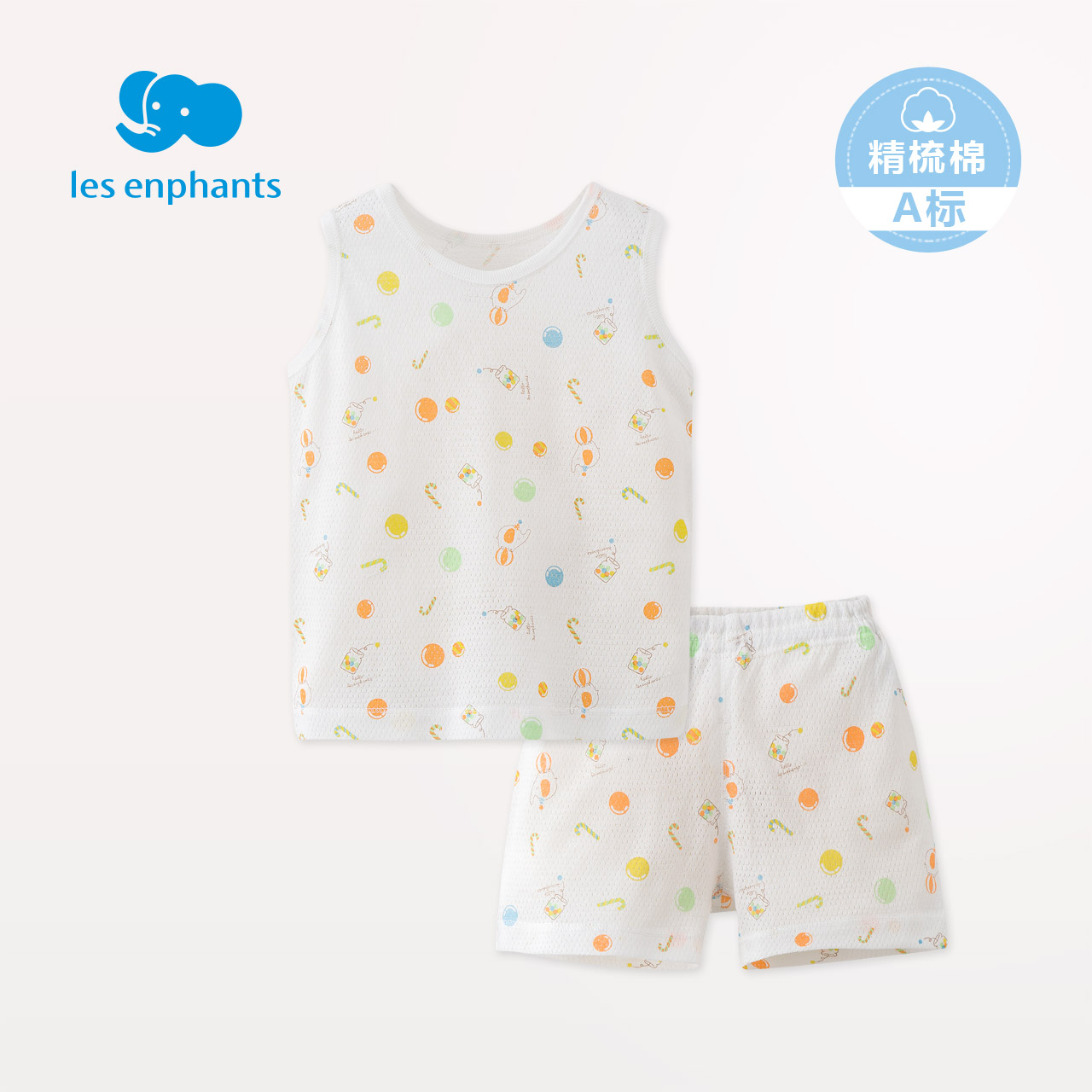 丽婴房婴儿衣服儿童纯棉内衣套装男女童夏季薄款背心套装2018新款