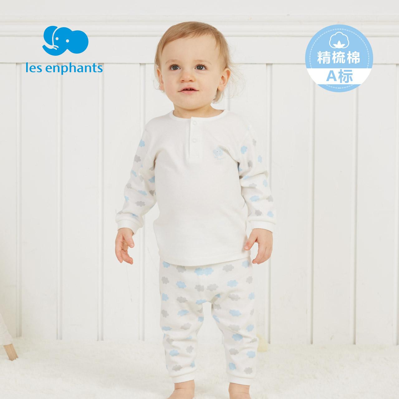丽婴房婴儿衣服 宝宝秋装内衣套装男童女童纯棉内衣套装2018新款