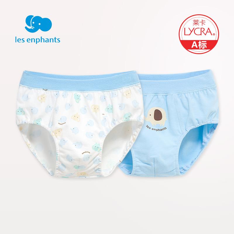 丽婴房婴儿衣服 男童莱卡单面布三角裤2条装宝宝内裤 2018新品