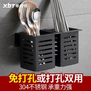 不锈钢免打孔壁挂式筷子筒篓沥水置物架筷笼子家用厨房勺子收纳盒