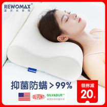 枕头不变形护颈椎家用助睡眠防螨带枕套高低枕单人双人记忆棉枕头