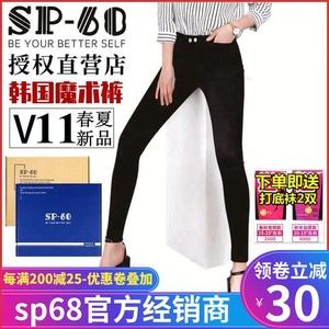 韩国正品sp-68魔术v11黑色打底裤