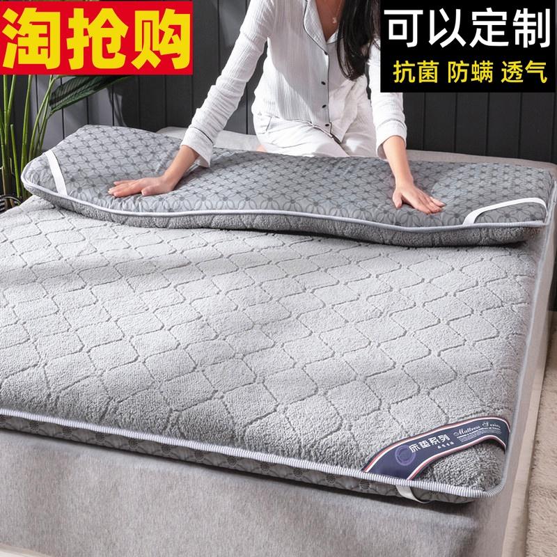 58.00元包邮防滑软垫加厚床褥子垫被单人床垫