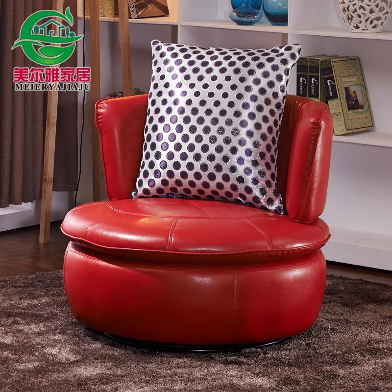 Lazy sofa small family leisure single leather sofa rotary living room sofa hotel office swivel chair sofa