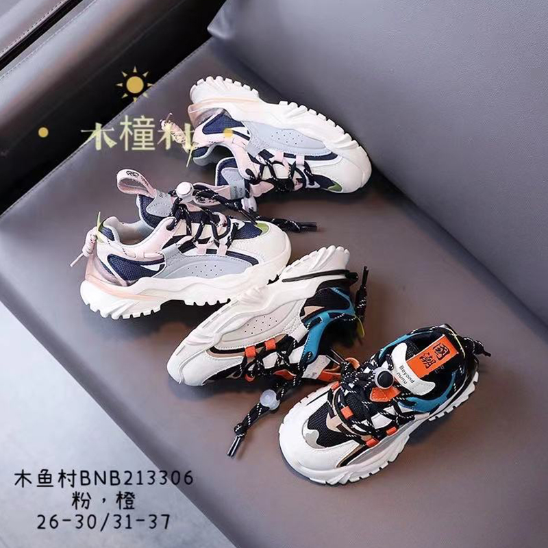 2021 autumn new childrens shoes boys lightweight breathable sports casual shoes Korean fashion trend girls Daddy shoes