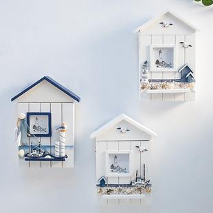 地中海房形壁挂钥匙收纳盒玄关装饰木质墙面装饰品工艺品钥匙相框