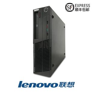 联想i5台式 电脑主机全套小型迷你原装 整机商务家用游戏办公客厅