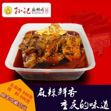孙记麻辣鸡丰都麻辣鸡块口水鸡土杂鸡肉类零食熟食重庆鬼城特产