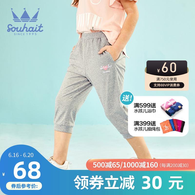 水孩儿童装裤子女童针织七分裤2021夏新款时尚舒适短裤运动休闲裤