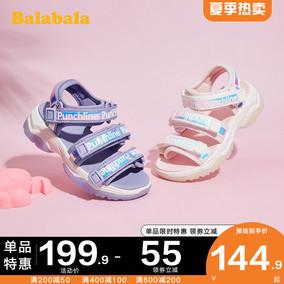 巴拉巴拉沙滩鞋小童洋气潮女童鞋子