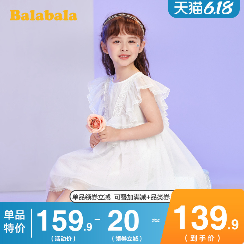 Balabala girl's dress foreign children's princess skirt children's yarn skirt new children's clothing 2020 summer
