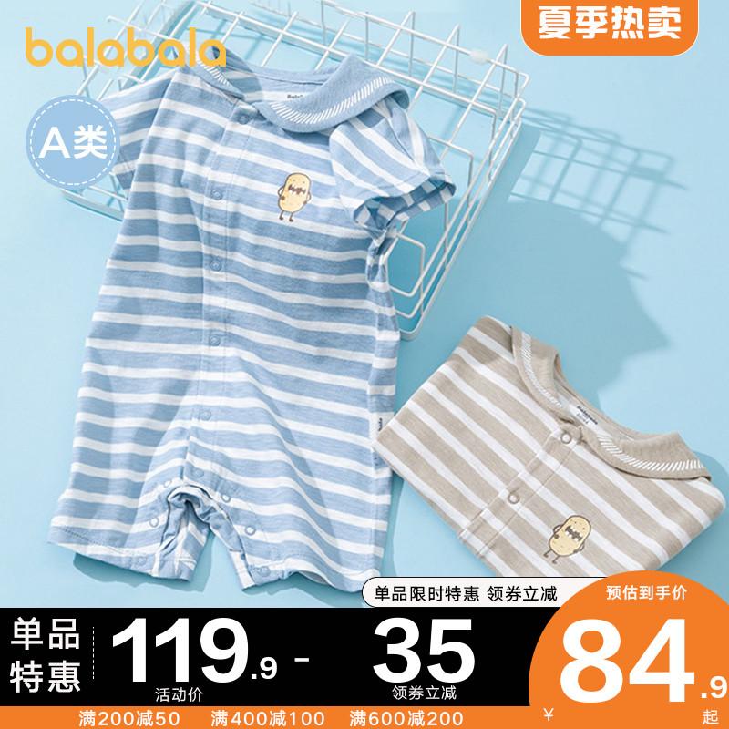 巴拉巴拉男童婴儿连体衣宝宝外出服2021夏装新款童装儿童短袖哈衣