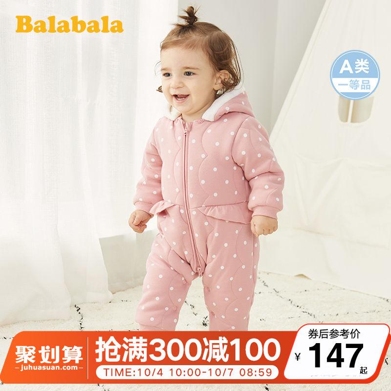 巴拉巴拉连体衣加绒婴幼儿2019棉服12月02日最新优惠