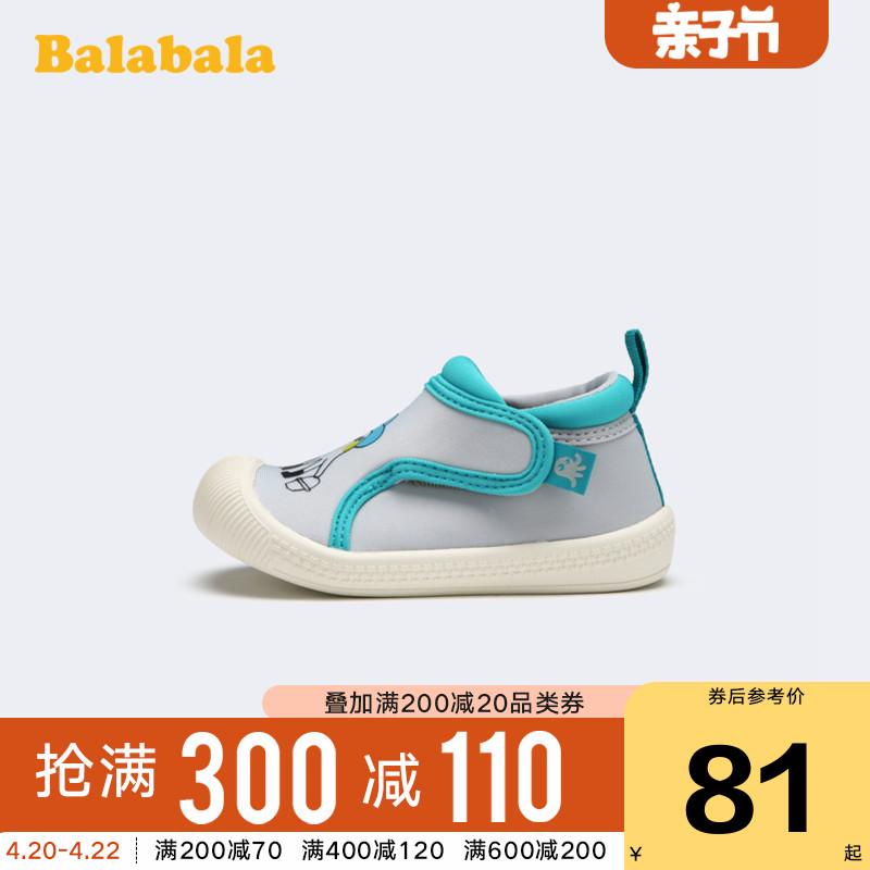 巴拉巴拉官方童鞋男童帆布鞋宝宝防滑可爱2021新款春秋鞋子