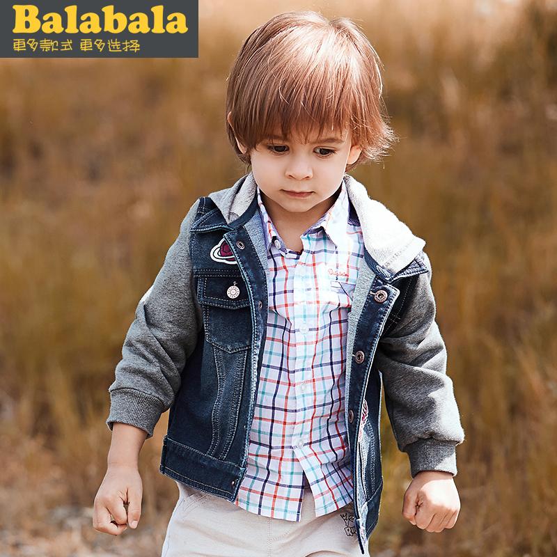巴拉巴拉男童寶寶小童帽