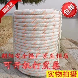 高空安全绳套装救援绳登山绳救生绳防护绳户外高空作业绳尼龙绳子