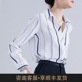 撞色蓝白长袖竖条纹雪纺衬衫上衣衬衣女设计感小众春秋2020新款