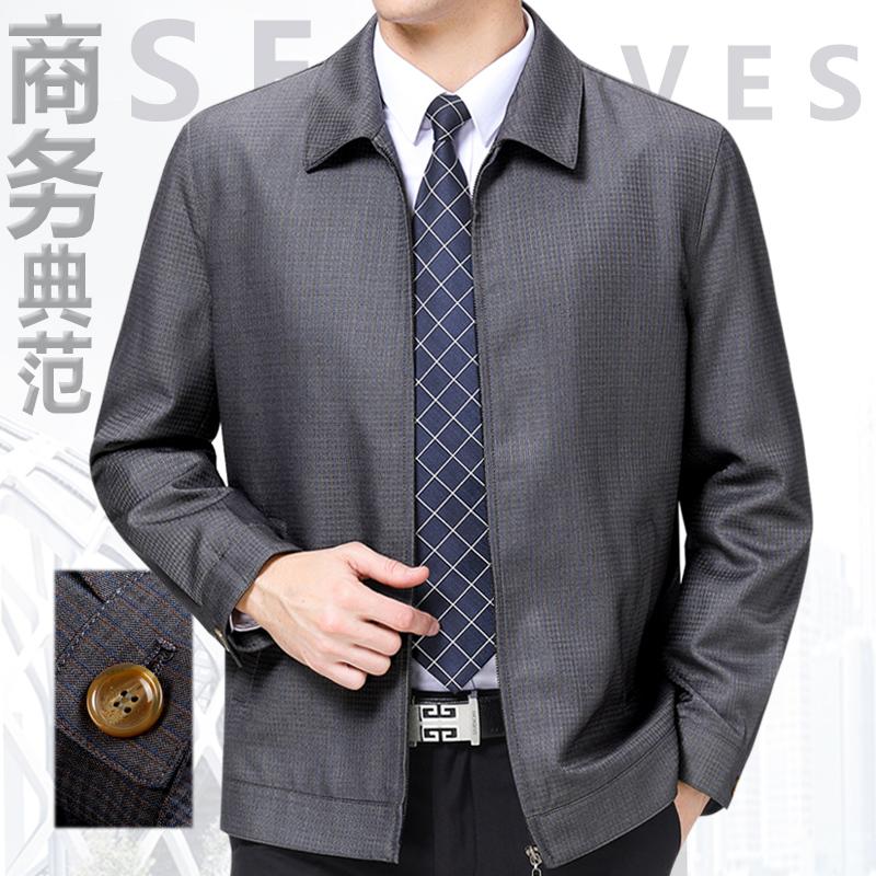 高端经典格纹上衣专卖店正品商务翻领羊毛外套中老年爸爸装夹克衫