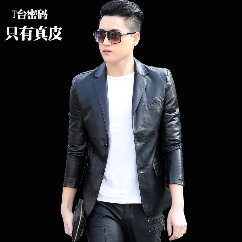 2021 spring and Autumn New Youth leather suit mens suit Korean slim business suit trend casual coat