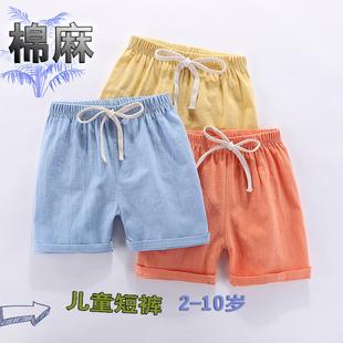 兒童短褲薄款純棉麻寶寶嬰兒男童女童外穿褲子五分褲熱沙灘打底褲