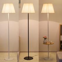 北欧风格落地灯现代简约客厅灯创意个姓宜家置物茶几家用led灯具