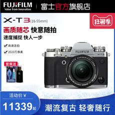 【旗舰店】富士 X-T3套机(18-55mm)微单相机富士xt3 XT3/1855