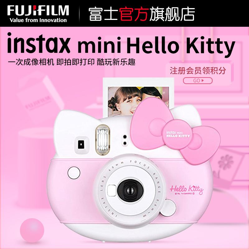Fujifilm/富士instax mini HELLOKITTY一次成像相机立拍立得kitty