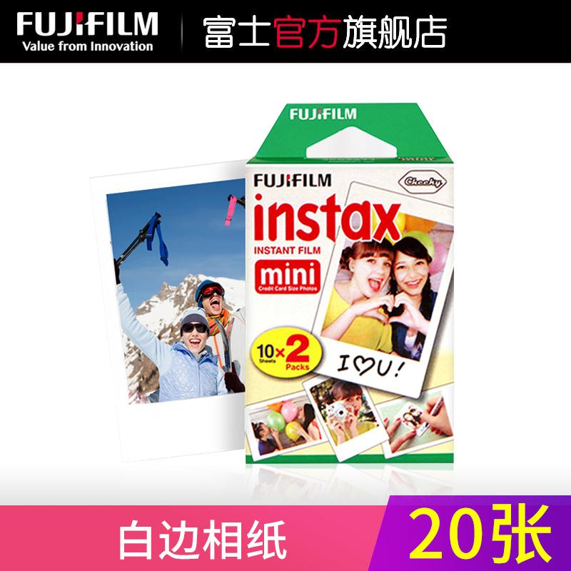 富士 instax mini胶片 3寸 拍立得相纸 拍立得胶片20张白边相纸