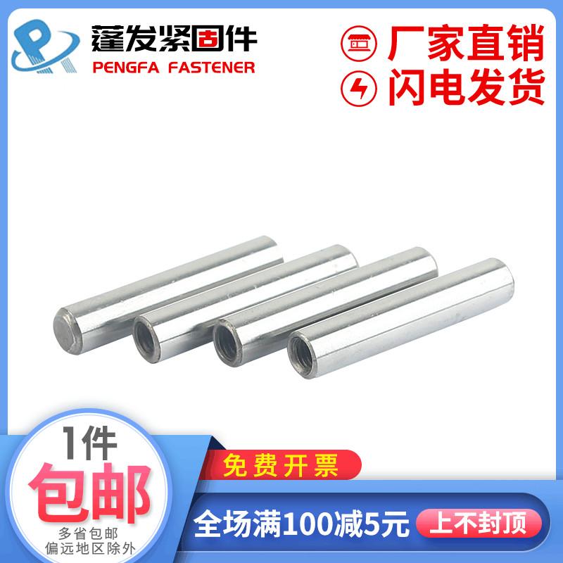 ¢8 10 12高强度40cr钢GB120内螺纹圆-螺纹钢(蓬发旗舰店仅售1.12元)