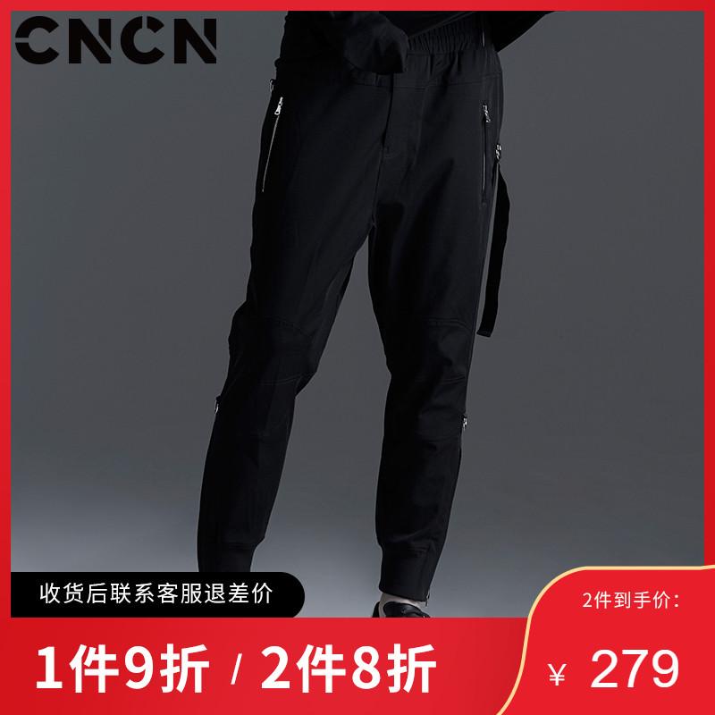 cncn黑色工装裤男潮牌休闲裤哈伦裤男运动束脚长裤子 CNBK11090