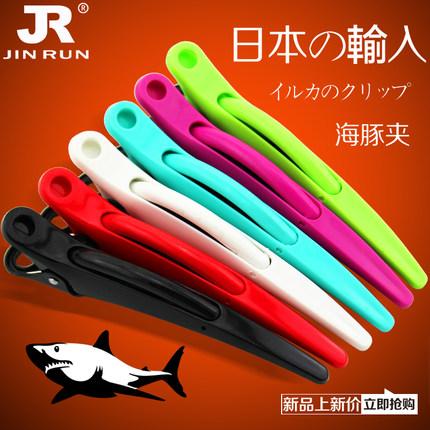 日本理发店美发无痕夹子海豚夹定位鸭嘴夹鳄鱼夹刘海夹鲨鱼分区夹