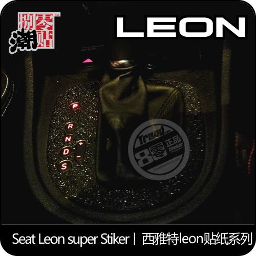 西雅特seat leon 改�b �N� cupra FR DSG排�趺姘彘W�c膜  免剪裁