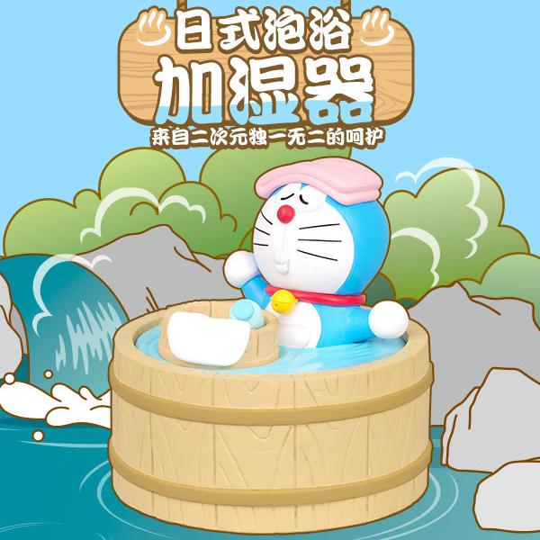 Подлинный дуэт A мечтать / кошка японский пузырь ванна увлажнение устройство рабочий стол мини очистка воздуха аромат машинально