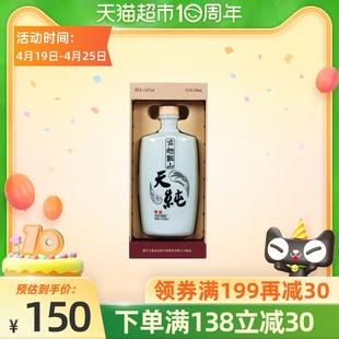 古越龙山14度天纯500ml本色黄酒天赋佳酿绍兴黄酒花雕酒