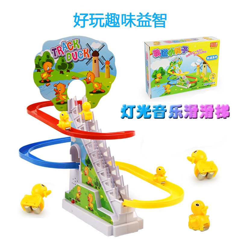 Electric Little Duck Climbing the Stairs Music Slide Rail Car Little Yellow Duck Up the Stairs Children's Benefits