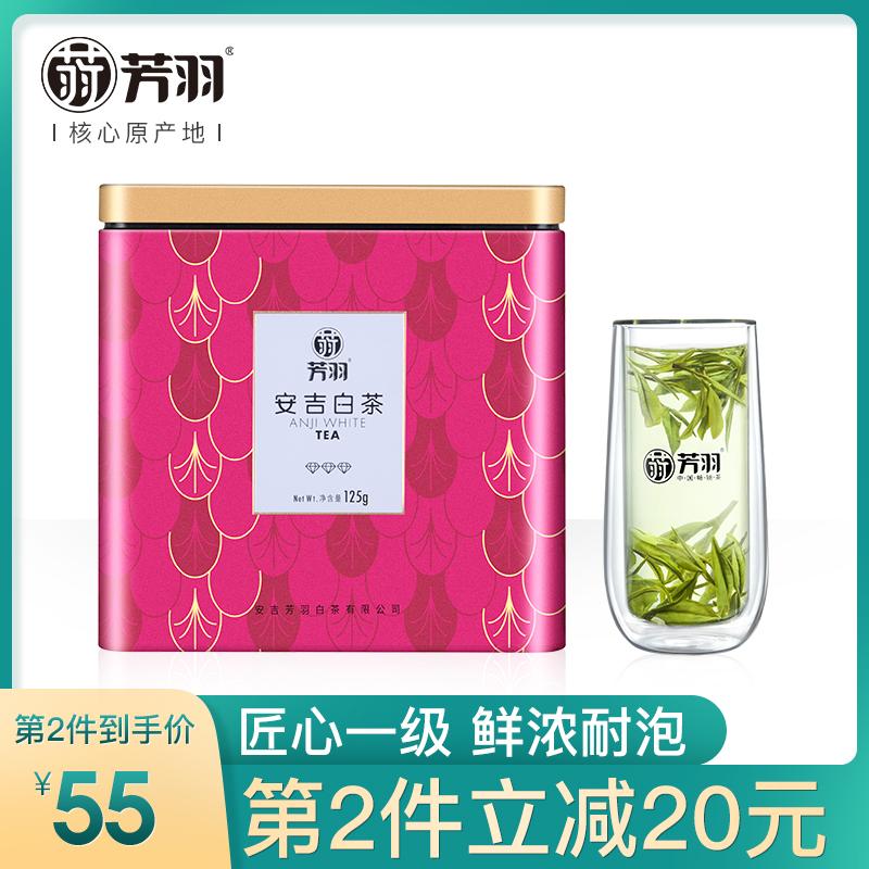 Белый чай Анжи Артикул 16167162703